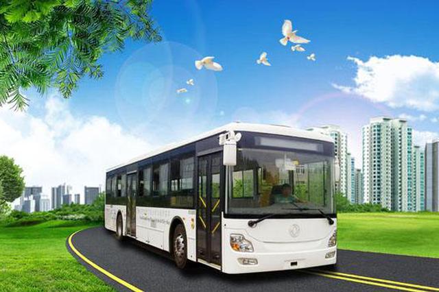 河北1市将新开公交线路 开始向社会征询意见