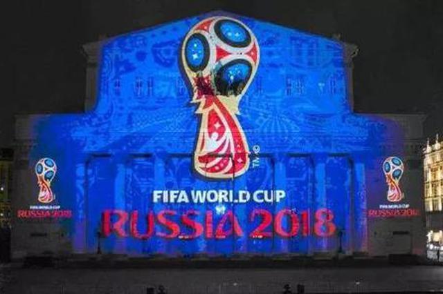 """河北党员干部注意 看世界杯别因这些事被""""罚下"""""""