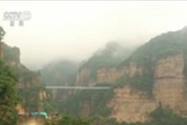 京津冀一体化 成就3小时旅游圈