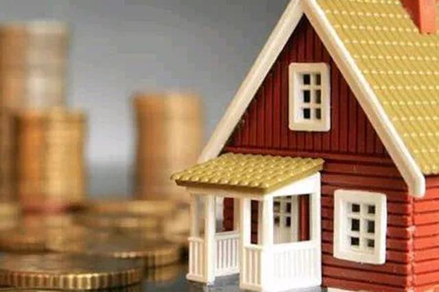 保定:企业违规加价预售限价房 遇这些情况可报警