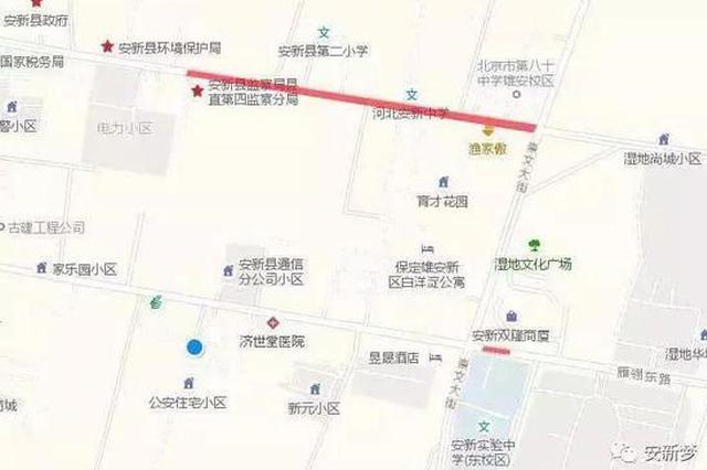 中考两天雄安这个路段实施交通管制 请提前绕行