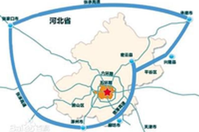 """设计时速120公里 北京""""大七环""""月底连通成环"""
