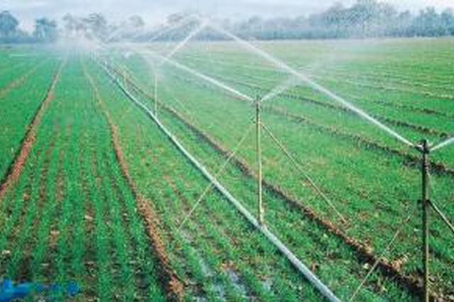 城市创建节水型载体 农村发展高效节水灌溉