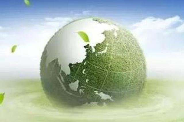 保定市发布《致污染源普查对象的一封公开信》