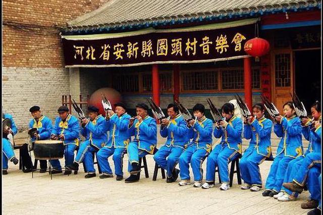 雄安这个村引发关注 音乐会历史悠久面临传承困难