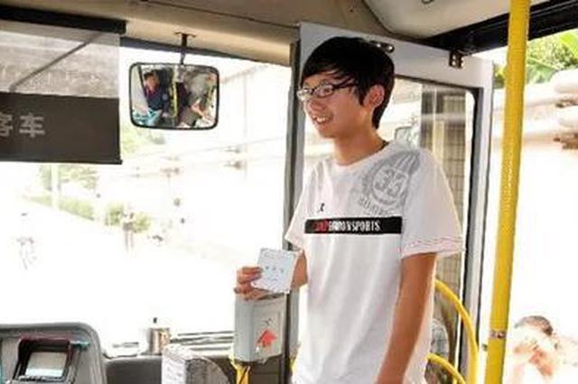 邯郸考生注意:中考期间可凭准考证免费乘公交
