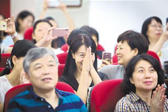 2020年广州幼儿园学位一半将公办 各区如何出招