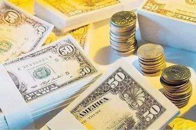 炒外汇APP成诈骗工具 警方提醒应谨慎投资理财