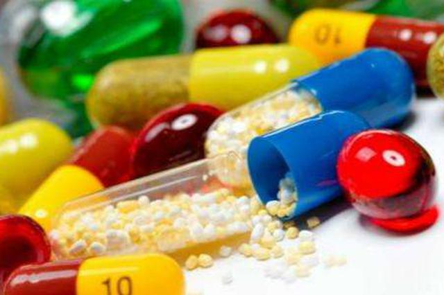我国加速批准九价HPV疫苗等7个急需境外新药上市