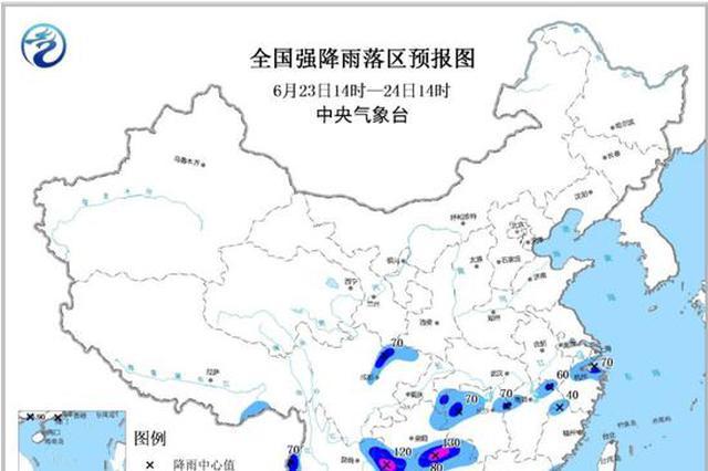 气象台发暴雨蓝色预警:广西广东等局地大暴雨