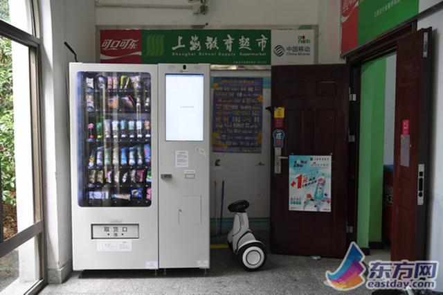 上海3所高校自助卖HIV尿检包:回收37份2份呈阳性