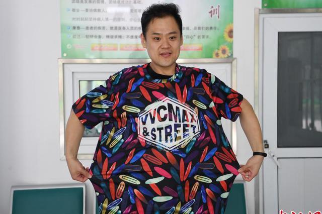 山西胖小伙11个月暴瘦173斤