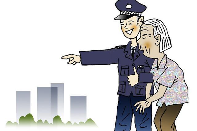 """交警朋友圈""""牵线""""寻找走失村民 一家人终得团聚"""