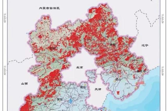 河北8市这些区域禁止大规模城镇化和工业化活动