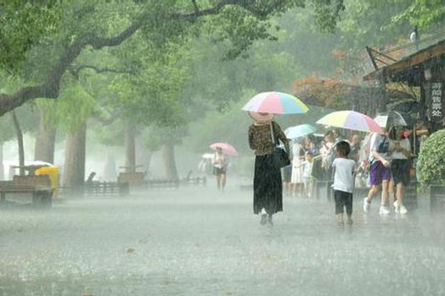 河北大部地区降雨持续 暴雨蓝色预警升级为黄色