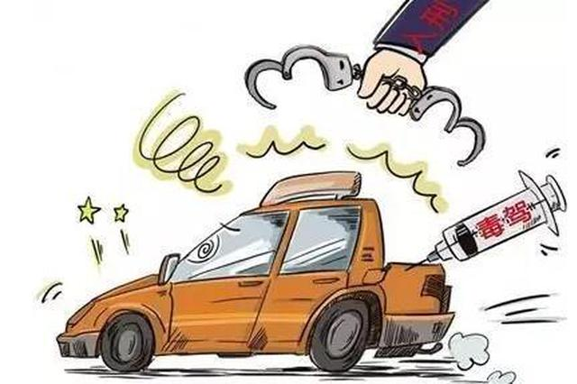 唐山交警连续查获8名毒驾者 剔除交通事故隐患