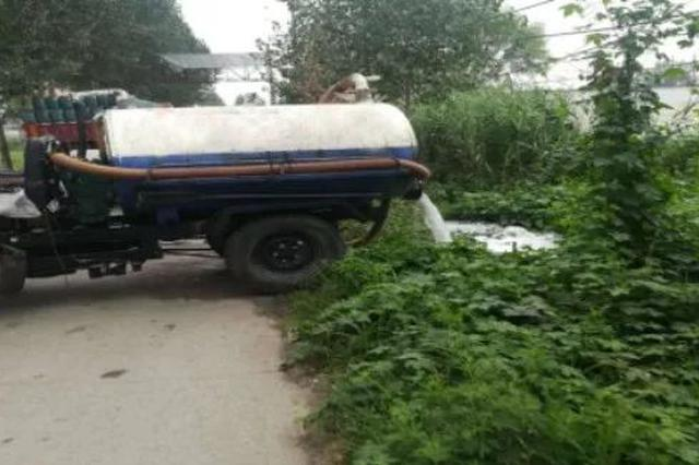 罐车向雄安新区农田倾倒废水:当地家族企业所为