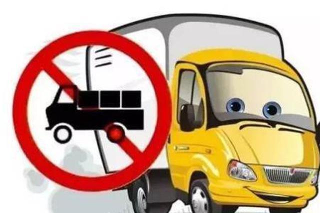 邢台县交警设立5个大货车限行绕行分流点