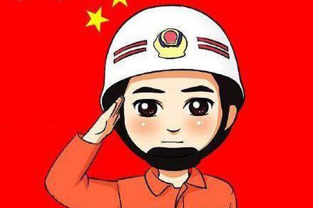 邢台:婴儿手指被卡 消防官兵来救援