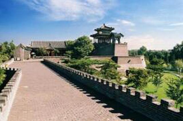 邯郸连续两个月PM2.5浓度下降率全省居首