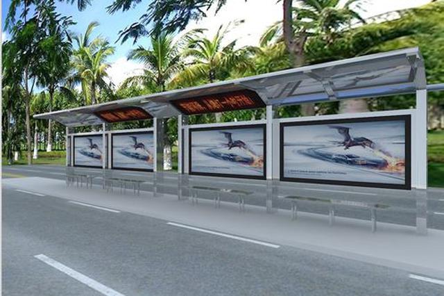 河北1市计划投资2.57亿元新建11个公交场站