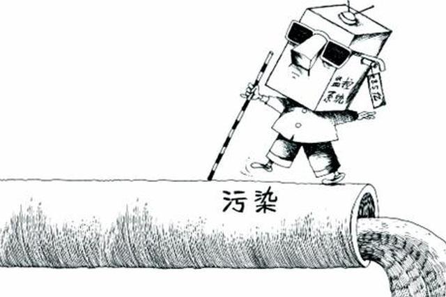河北省预计于8月启动污染源普查入户调查