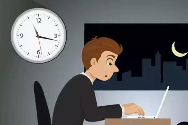 如果一周工作4天休息3天 你愿意这样上班吗