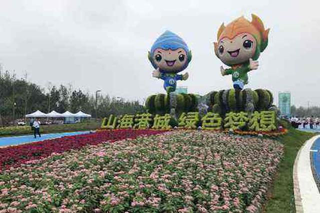 河北园博会在秦皇岛开幕 40座各类展园精彩绝伦