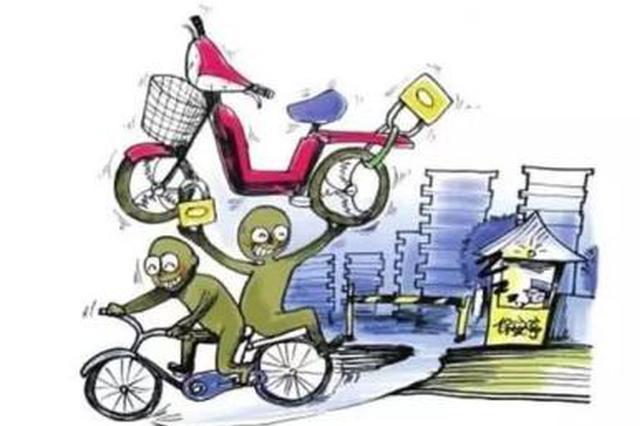 石家庄:两人盗窃一人销赃 三人团伙先后落网