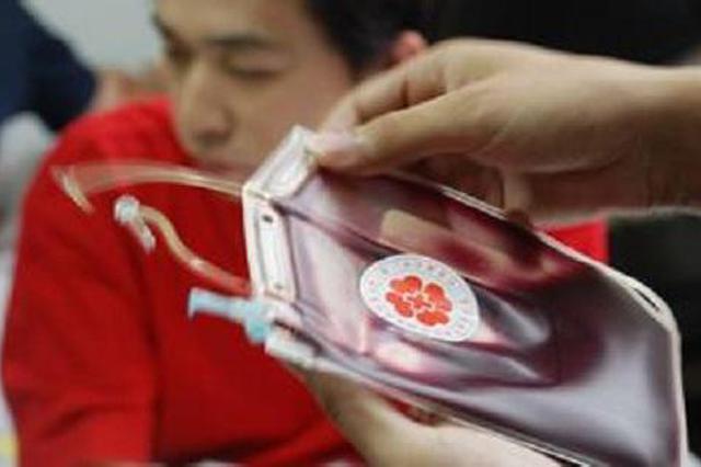 邯郸一位女士成功捐献造血干细胞 河北第362例