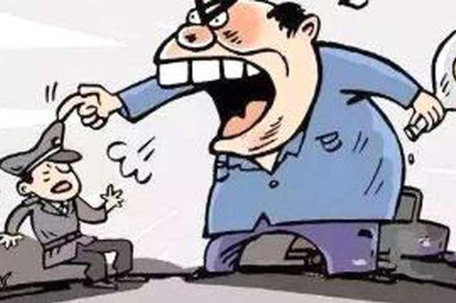 沧州一男子违停被罚心生不满 辱骂交警被拘10日