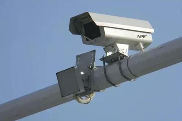 石家庄市区新增67处电子抓拍设备 即将启用