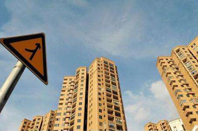 6月份一线城市房价总体稳定 二线城市有所上涨