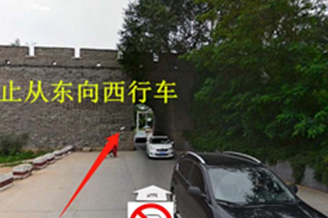 7月23日起山海关铁门关路段实行单向行驶
