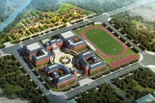 河北5市要新建扩建一批中小学 看看有你家吗
