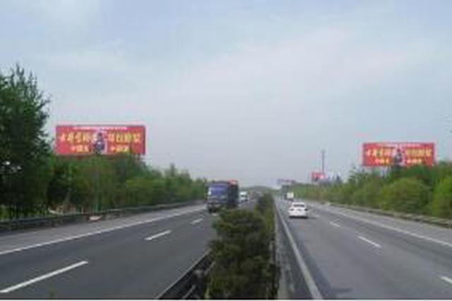 保定高速设70余处远程视频巡查 易违法路段全覆盖
