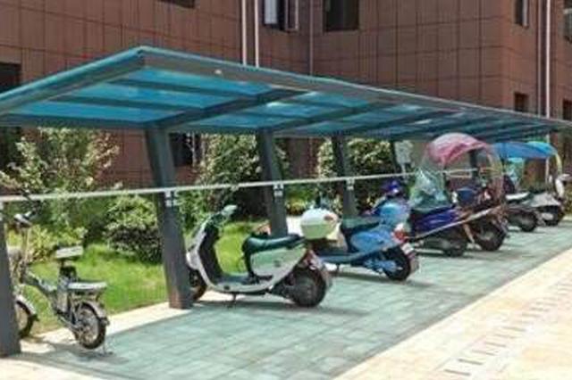 河北出台管理规范 新小区要建电动自行车停放场所