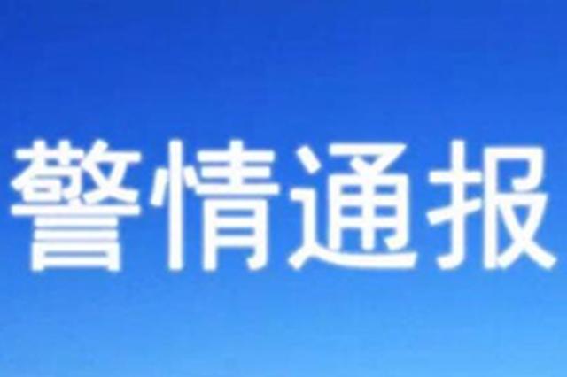 """青龙""""偷孩子""""视频疯传 警方发布""""警情通报"""""""