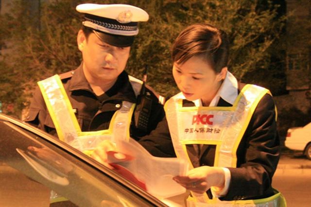"""邯郸""""警保联动""""快速处理小事故 现场定责出具电子协议"""