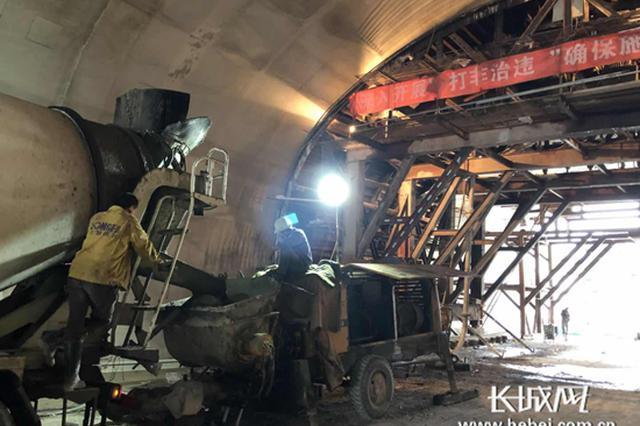 荣乌高速公路黄土岭隧道主体工程全部完工