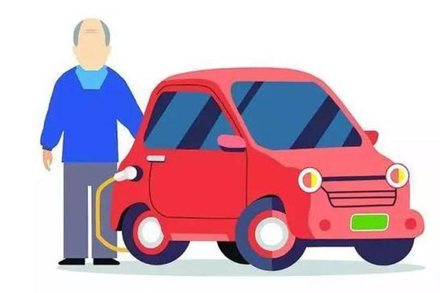 这样的电动三四轮车上路违法 买车前要详细了解