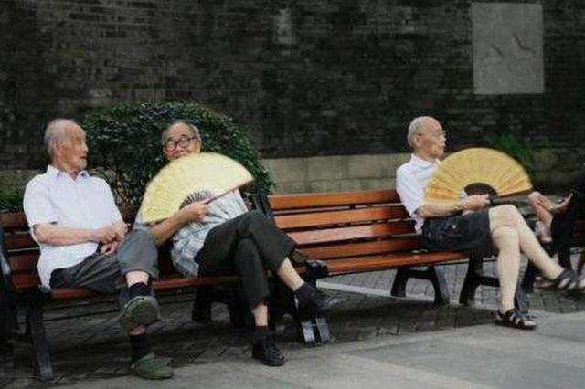 2050年我国老年人将达4.87亿 约占总人口三分之一