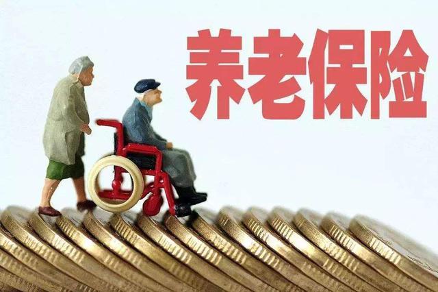 保定简化职工养老保险转移手续 无需转出申请手续