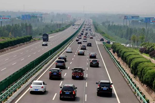 河北高速限速收费开始执行新规定 车主们速看