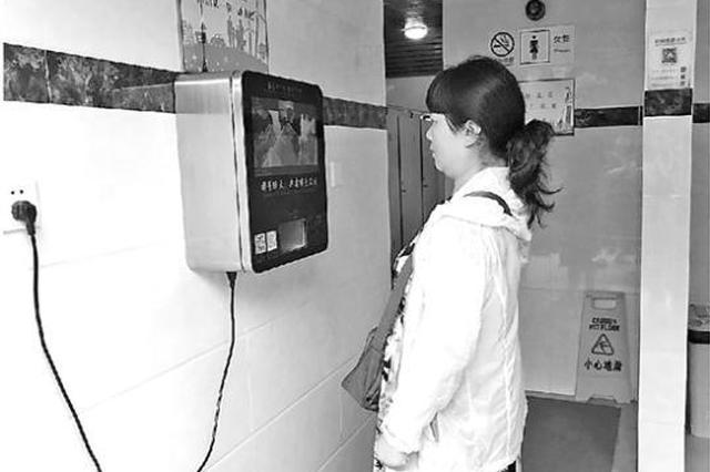 """""""刷脸""""取厕纸 滨江这个公厕用上""""黑科技"""""""