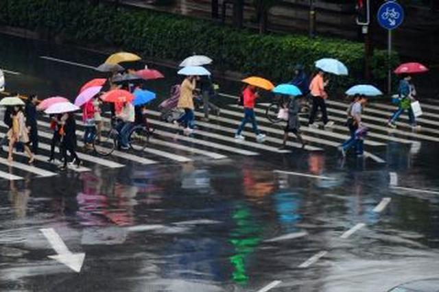 六合彩历史记录查询:近期多地仍有雷雨 闷热天气将有所缓解
