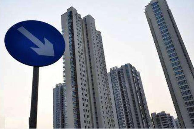 廊坊:市区8月房价出现大面积调整 35个小区下调