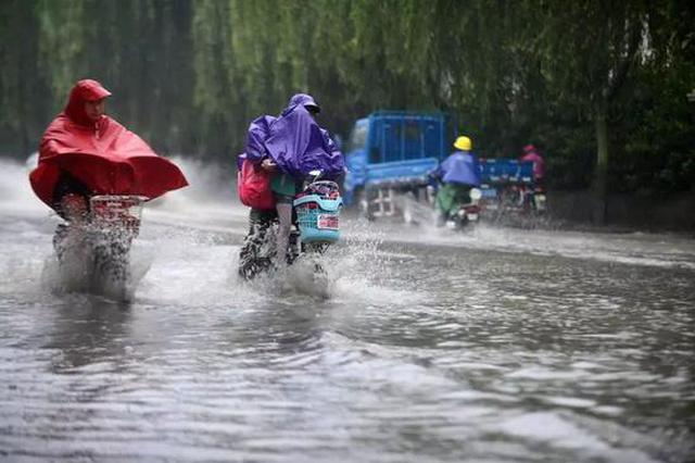 六合彩历史记录查询发布最新预警与通知 中到大雨马上到