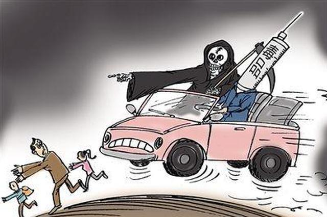 唐山一名毒驾者伪造驾驶证 开共享汽车上路被抓