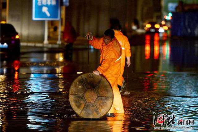 强降雨突袭石家庄 2000名防汛人员上街排水保畅通